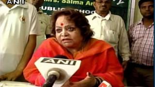 उपराष्ट्रपति की पत्नी सलमा अंसारी ने कहा, ऊँ के उच्चारण से ऑक्सीजन मिलती है, विरोध गलत