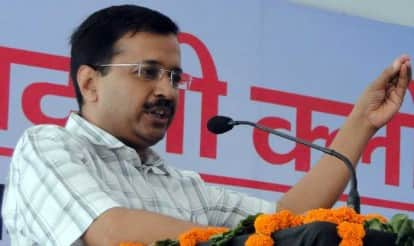 AAP, Arvind Kejriwal reject BJP