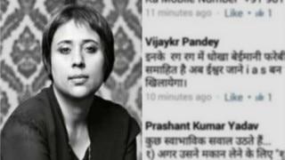 Barkha Dutt harassed with sexual slurs, called R**di TV ki R**di Anchor!