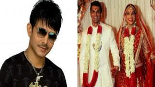 KRK ने बिपाशा बासु के पति करण सिंह ग्रोवर की चुटकी ली
