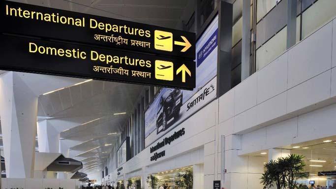 http://s3.india.com/wp-content/uploads/2016/05/delhi-airport.jpg