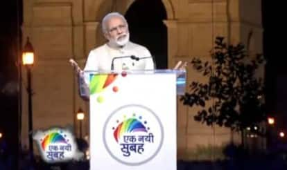 2 years of Narendra Modi government: Previous Government was infected with corruption, says PM Modi