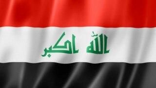 Iraq: US strikes kill Fallujah's IS commander, dozens more fighters