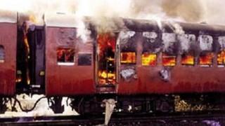 2002 Godhra Train Burning Case: Gujarat HC to Pronounce Verdict on Monday
