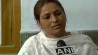Manorama Devi's bail plea postponed