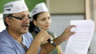 Ex-AAP leader Mayank Gandhi turns into a shameless beggar