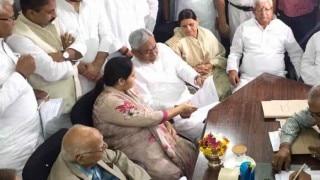 बिहार : राज्यसभा के लिए शरद, मीसा व राम जेठमलानी चुने गए
