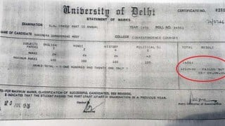 PM Narendra Modi had failed in BA Part 2; cleared his supplementary exam! (Check marksheet)
