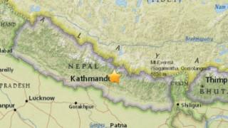 Mild tremor hits central Nepal
