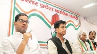 उप्र: पीके की रणनीति, कांग्रेस को कुर्मी व ब्राह्मण का मिले साथ