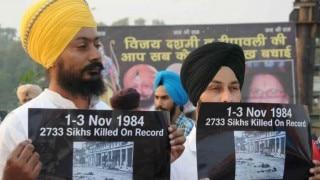 1984 के सिख दंगों के 75 मामले फिर खोलेगा विशेष दल