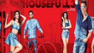 Housefull 3 Box Office report: Akshay Kumar's slapstick comedy enters the Rs 100 crore club!