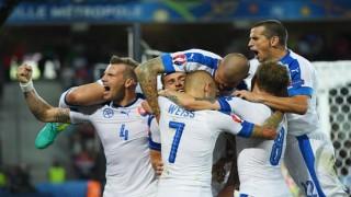 Euro Cup 2016: Russia undone by brilliant Marek Hamsik