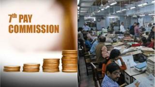 7वें वेतन आयोग में वेतन बढ़ोत्तरी से नाखुश केंद्रीय कर्मचारी 11 जुलाई से करेंगे हड़ताल