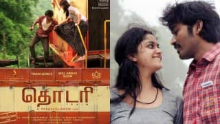 Thodari trailer: This Dhanush, Keerthy Suresh starrer looks a unique thrilling entertainer