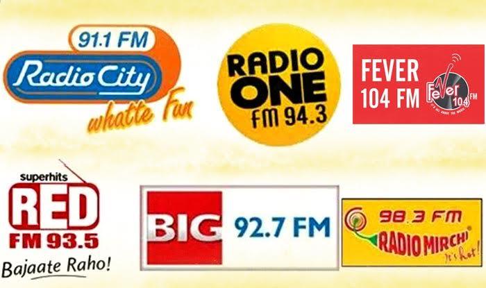 अब निजी FM चैनलों पर गानों के साथ सुनें न्यूज, राज्यवर्धन सिंह राठौर ने किया ट्वीट