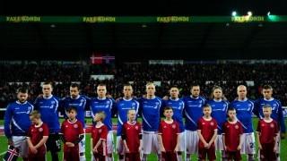 Iceland shock England 2-1 to reach Euro quarterfinal