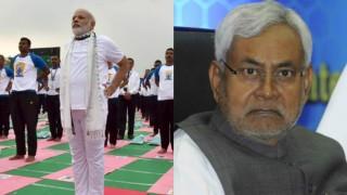 Nitish Kumar celebrates World Music Day on International Yoga Day