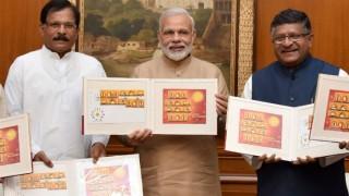 Narendra Modi releases postage stamps on Surya Namaskar ahead of International Yoga Day