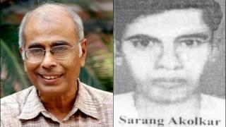 CBI Arrests Narendra Dabholkar's Killer in Pune, Further Investigation Underway