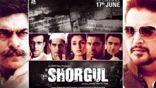 Udta Punjab future uncertain; Shorgul release date rescheduled to June 17