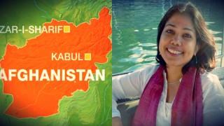 काबुल में भारतीय महिला का अपहरण