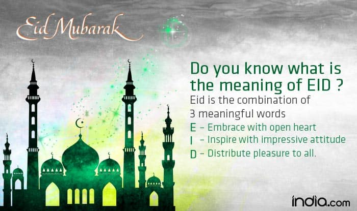 Eid Mubarak 2016 Wishes: Best Eid Chand Raat Mubarak SMS Messages ...