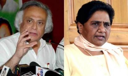 Bifurcation of Uttar Pradesh: As polls draw near, Congress