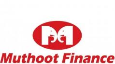 Muthoot Finance News: आरबीआई ने मुथूट फाइनेंस का प्रस्ताव किया खारिज, कहा- नहीं हो सकता है IDBI का अधिग्रहण