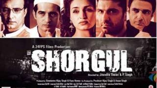 'Shorgul' banned in Muzaffarnagar