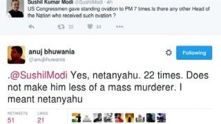 PM Modi address at US Congress: Sushil Kumar Modi gets trolled on Twitter as users compare 'Narendra' with 'Netanyahu'