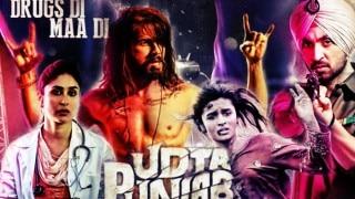 Box office: पहले सप्ताहांत में 'उड़ता पंजाब' ने 30 करोड़ से ज्यादा कमाया
