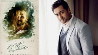Kaatru Veliyidai is Karthi's dream film, says Suriya