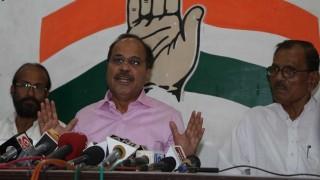 'Citizenship Amendment Bill Violates Constitution, Secular Ethos, Will Oppose it,' Says Adhir Ranjan Chowdhury