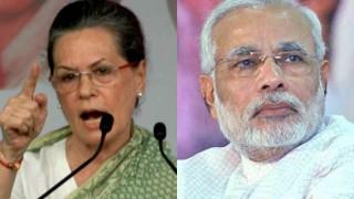 सुप्रीम कोर्ट से BJP को झटका, अरुणाचल में कांग्रेस सरकार बहाल करने का आदेश