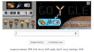 Google Doodle celebrates Juno's entry into Jupiter's orbit