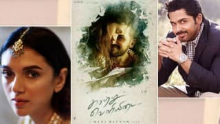 Kaatru Veliyidai first look: Aditi Rao Hydari and Karthik Sivakumar's chemistry will leave you mesmerized!