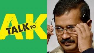 Narendra Modi's 'Mann Ki Baat' has a rival? Arvind Kejriwal to launch 'Talk to AK' from July 17