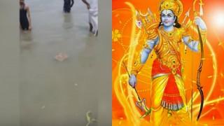 उत्तर प्रदेश में मिला भगवान श्री राम के काल का पत्थर जो पानी में तैर रहा था: देखें वीडियो