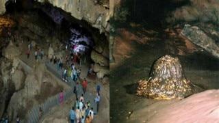 इस गुफा में रखा है भगवान गणेश का कटा हुआ सिर
