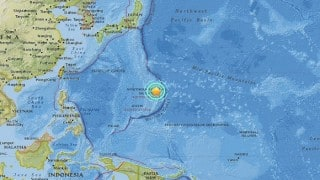 7.7 magnitude earthquake strikes near Northern Marianas Islands, no tsunami alert