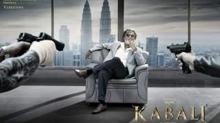 19 held for selling Rajinikanth starrer Kabali tickets in black