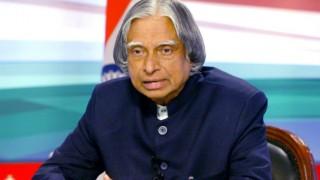 Homage paid to former President APJ Abdul Kalam on 1st death anniversary