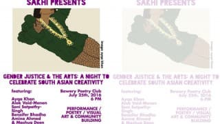 Sakhi to Host First-Ever 'Gender Justice & The Arts' Event This Monday
