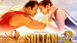 सुल्तान' से जुडी बहुत बड़ी खबर हुई Leak! सलमान खान अब बना हैं 'सुल्तान पार्ट 2'