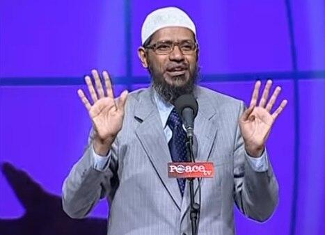 zakir naik के लिए चित्र परिणाम