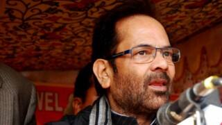 Those misusing Islam as a shield for ill designs are biggest enemies of religion: Mukhtar Abbas Naqvi
