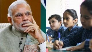 'Dear Modi uncle, save our lakes': 1000 Bengaluru school kids send post cards asking Narendra Modi to intervene