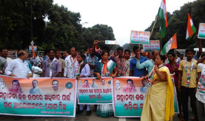 Congress observes Odisha shutdown over Mahanadi river dispute