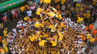 Happy Dahi Handi 2018: Best Govinda Messages, WhatsApp And Facebook Status, Quotes, Wishes, And Greetings to Share on This Janmashtami